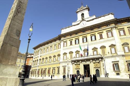 Palazzo montecitorio e l 39 obelisco for Parlamento montecitorio
